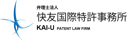 Kai-U Patent Law Firm
